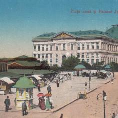 CRAIOVA, PIATA NOUA SI PALATUL JUSTITIEI, CIRCULATA MAI ''924 - Carte Postala Oltenia dupa 1918, Printata