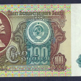 RUSIA URSS 100 RUBLE 1991 XF [4] P-242a - bancnota europa