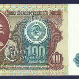 RUSIA URSS 100 RUBLE 1991 XF+ [2] P-242a - bancnota europa