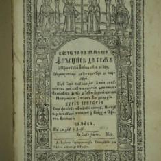 Carte veche - Impartirea de grau a Sfantului Ioan Gura de Aur, Buzau 1833
