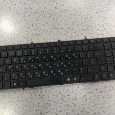 Tastatura laptop Clevo Turbox D150DA D150DAQ