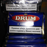 Tabac Drum 40 grame/ 19 ron