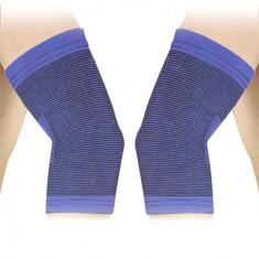 Produs cadou - Set 2 Suport elastic pentru cot - Fard pleoape