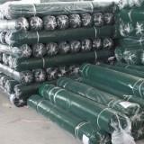 Plasa Umbrire Verde HDPE UV - Grad Umbrire - 35% - 3.6x50m