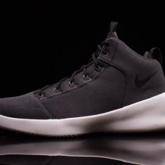 Adidasi barbati - UNICAT IN ROMANIA ! adidas Nike Hyperfr3sh adusi din germania nr 42.5