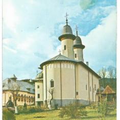 @carte postala(ilustrata) -NEAMT-Manastirea Varatec - Carte Postala Moldova dupa 1918, Circulata, Printata
