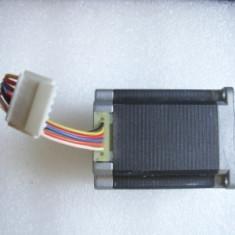 Motor pas cu pas 3.1A - Motor electric