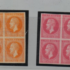 RRR CAROL I EMISIUNEA PARIS . 38i GUMA ORIGINALA ; SARNIERA POSIBIL UNICATE - Timbre Romania, An: 1872, Nestampilat