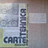 CARTE TEHNICA BICICLETA PEGAS PRACTIC 3120