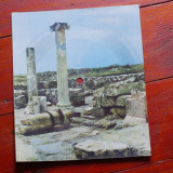 FOTODISC Carte postala Histria / Muzica Dobroge maicuta buna voce Elena Roizen ! - Muzica Populara, VINIL
