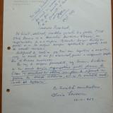 Teatrul Nottara, pagina cu antet scrisa olograf de Horia Lovinescu, 1969 - Autograf