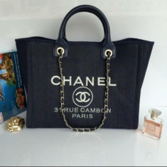 Geanta - Geanta Dama Chanel, Culoare: Coffee, Marime: Mare