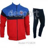 Trening NIKE - FC STEAUA BUCURESTI - Bluza si pantaloni conici - Pret special - - Trening barbati, Marime: S, Culoare: Din imagine