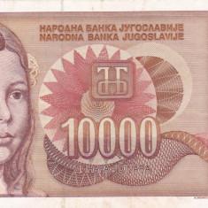 IUGOSLAVIA 10.000 dinara 1992 VF+!!!